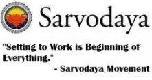 Bhagavad Gita Shlok #1 -
